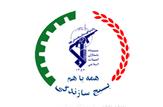 باشگاه خبرنگاران - ایجاد دو هزار شغل در چهارمحال و بختیاری