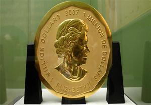 نتیجه تصویری برای سکه غول پیکر طلا
