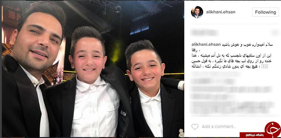 سلفی احسان علیخانی با پرسروصداترین چهره های شبکه های اجتماعی
