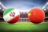 ایران1 - چین 0 / چینی ساخت ایتالیا هم در آزادی شکست/دومین عیدی یوزها وکی روش با گل طارمی+جدول