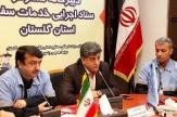 باشگاه خبرنگاران - استان گلستان کانون گردشگران ایران