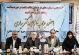 باشگاه خبرنگاران - بازدید معاون وزیر بهداشت از پروژه های بهداشتی نیشابور