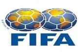 باشگاه خبرنگاران -سایت فیفا : ایران یک تار مو با جام جهانی فاصله دارد