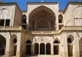 باشگاه خبرنگاران -نمایی از خانه عباسیان در کاشان + تصاویر