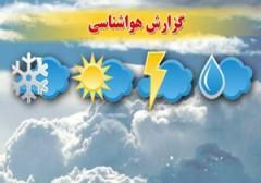 باشگاه خبرنگاران -خراسان رضوی تحت تاثیر جریانات بارشی، شمالی و نسبتا سرد