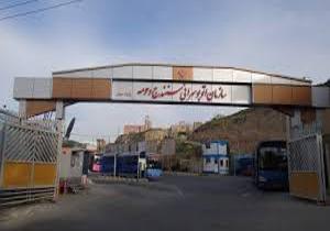 باشگاه خبرنگاران -آمادگی ناوگان اتوبوسرانی شهرداری سنندج برای سرویس دهی به شهروندان در روز طبیعت