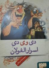 باشگاه خبرنگاران -تهرانگردی با یک غول جذاب و بی شاخ و دم