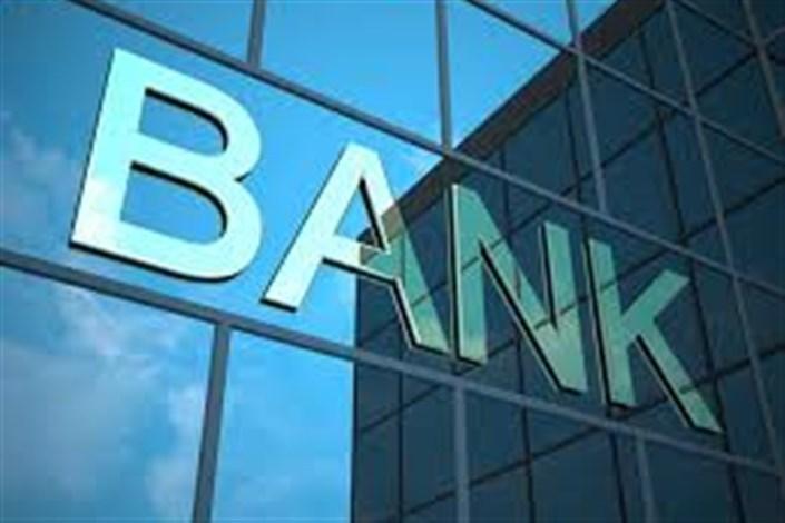 ماجرای مسدود شدن حساب برخی ایرانیان در بانکهای امارت، ترکیه، گرجستان و چین/دانشجویان اولین گروهی که متضرر شدند!