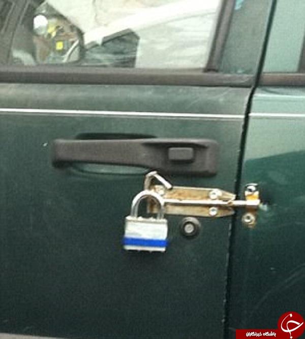 قفل ماشین