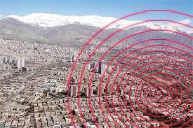 بیاعتمادی مردم به ساختمانهای نوساز در برابر زلزله