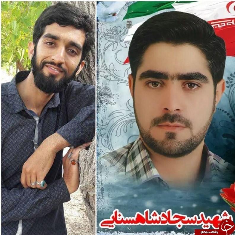 شهادت همرزم شهید حججی به دست آشوبگران +عکس