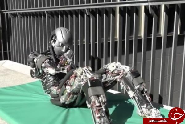 رباتی که حرکات انسان را تقلید میکند+عکس
