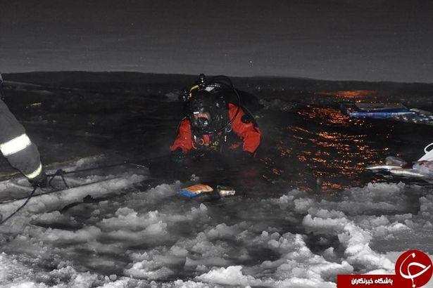 تماس تلفنی یک زن انگلیسی با نیروهای امدادی از عمق سه متری آب+ تصاویر