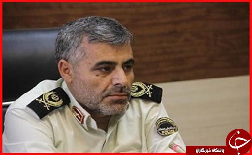 جذابترین خبرهای استان ها