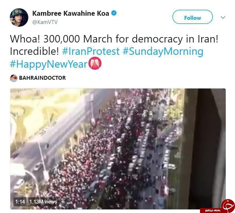 مسابقه دروغگویی درباره اغتشاشات ایران + عکس