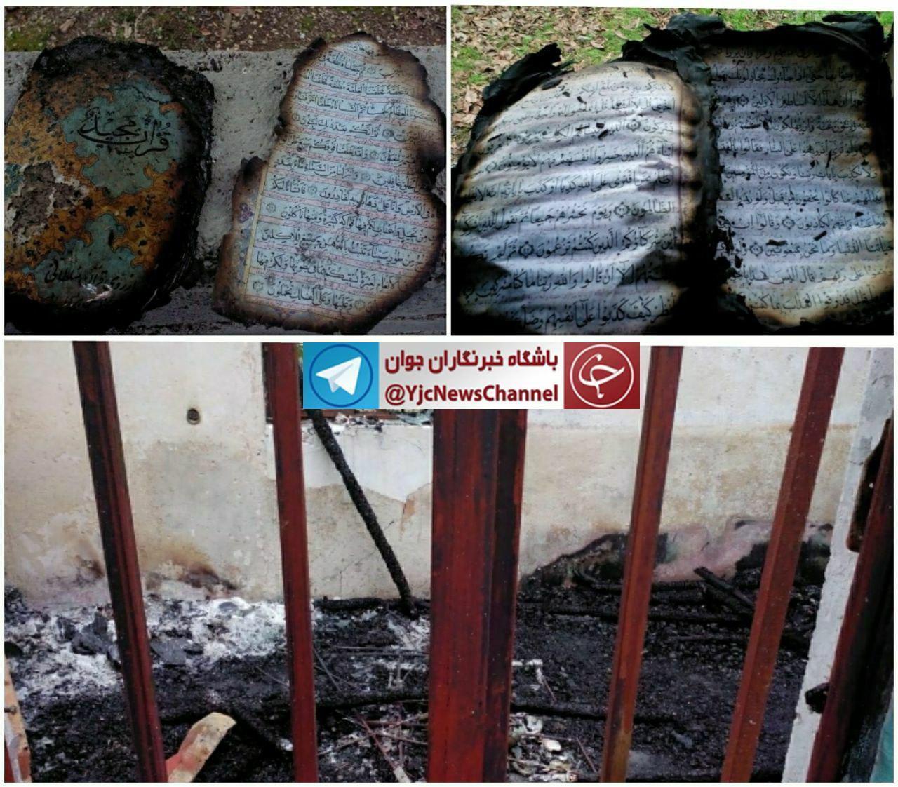 حمله اغتشاش گران به آستان مبارکه سه امامزاده در مازندران + تصویر
