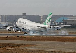 تردد ۱۸ میلیون مسافر هوایی از فرودگاه مهرآباد/فرودگاه مهرآباد فقط ۲ روز در سال بحران ندارد