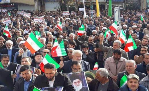 خبرگزاری فرانسه: دهها هزار نفر از مردم ایران در حمایت از نظامشان راهپیمایی کردند