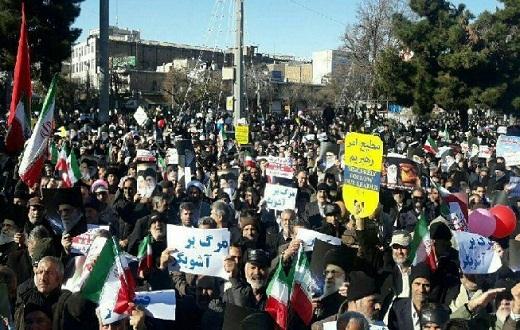 آغاز راهپیمایی مردم استان مرکزی علیه فتنه گران