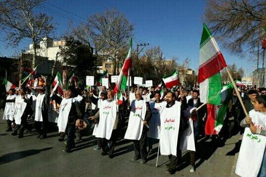 آغاز راهپیمایی مردم استان مرکزی علیه فتنه گران + عکس