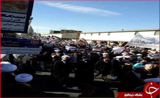 راهپیمایی خودجوش مردم ولایی قم در اعتراض به اغتشاش های اخیر