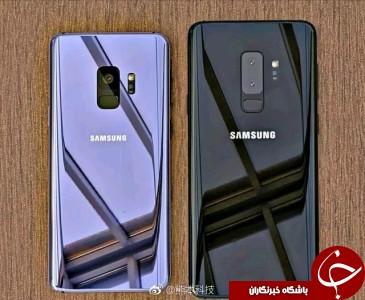 سرانجام تصاویر واقعی Galaxy S9 و S9+ فاش شد + تصویر
