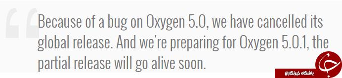 انتشار آپدیت اندروید 8 برای OnePlus 5 لغو شد + تصویر