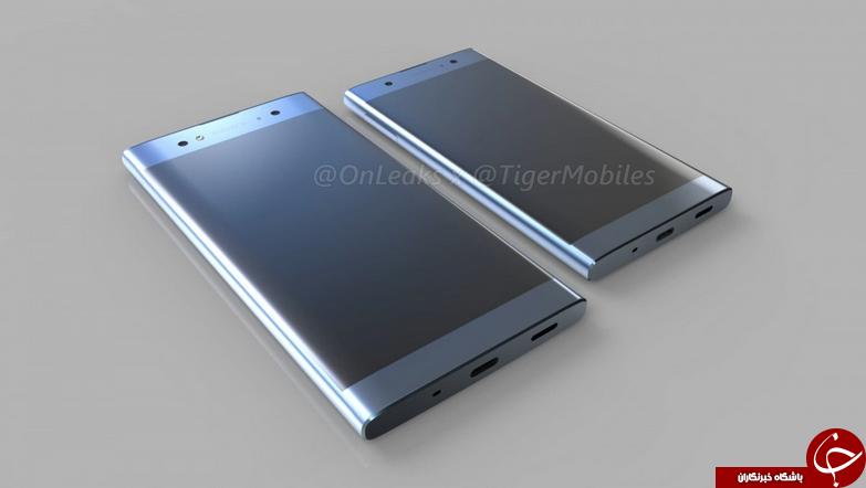 رندر گوشیهای Xperia XA2 Ultra و Xperia L2 فاش شد + تصاویر