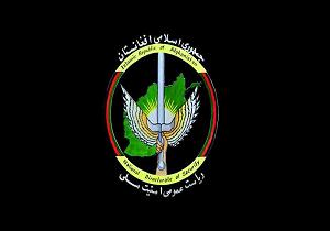 بازداشت گروه 13 نفری داعش در کابل