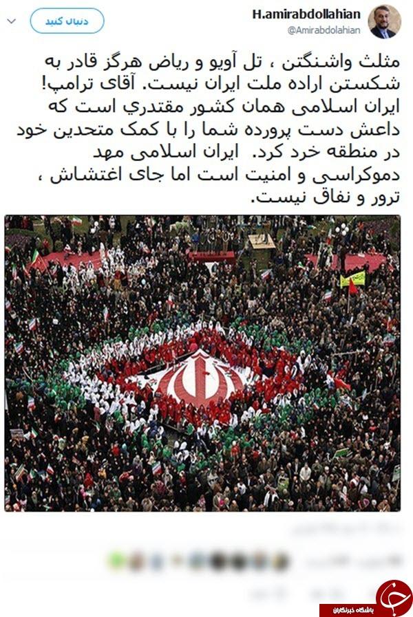 امیرعبداللهیان: ایران مهد دموکراسی و امنیت است
