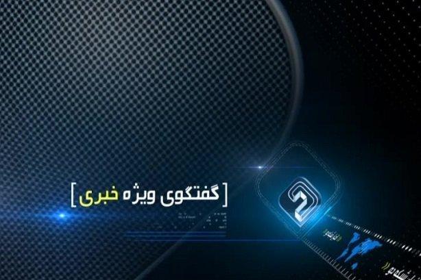 سراج: غرب از بستر شبکههای اجتماعی برای زمینهسازی اغتشاشات استفاده کرد/ امیرآبادی فراهانی: برنامه آنها این بود که اغتشاشات از شهرهای کوچک شروع و به تهران ختم شود