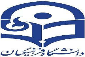مسئولان دولتی و نمایندگان مجلس در پاسخ به مطالبات مردم بکوشند
