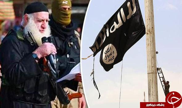 «ریش سفید»، جلاد مخوف داعش به دام افتاد+عکس