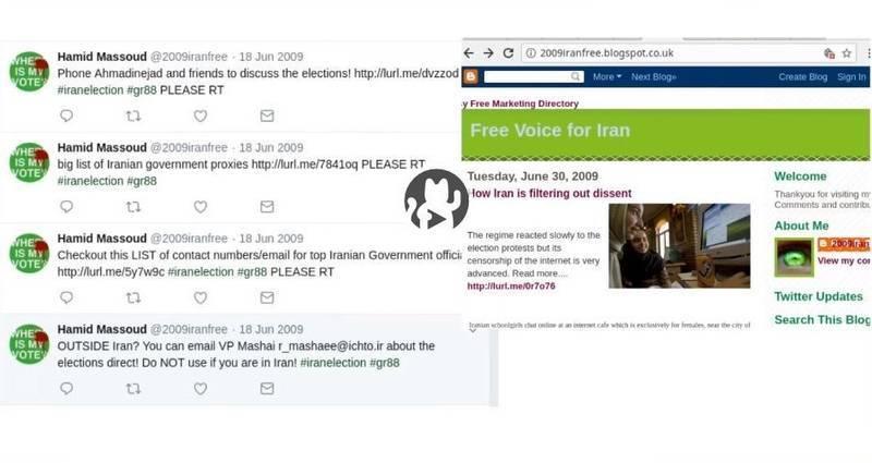 اسناد جدید از نقش دستگاه جاسوسی انگلیس در فتنه ۸۸ افشا شد+عکس