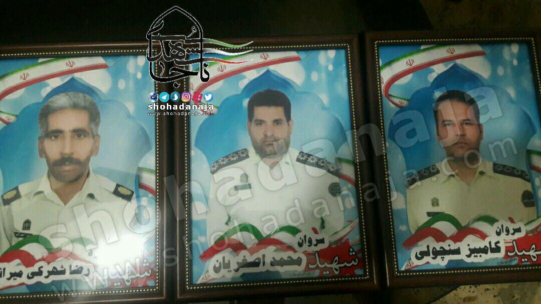 شهادت 3 افسر پلیس در خاش +تصاویر
