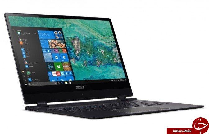 شرکت Acer نازکترین لبتاب دنیا را ساخت + تصاویر