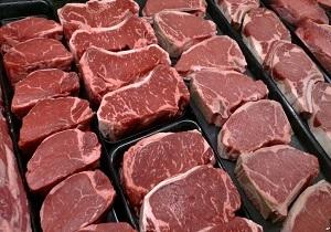 """فروش لاکچری """"گوشت گوزن""""،کیلویی ۲۰۰ هزار تومان!"""