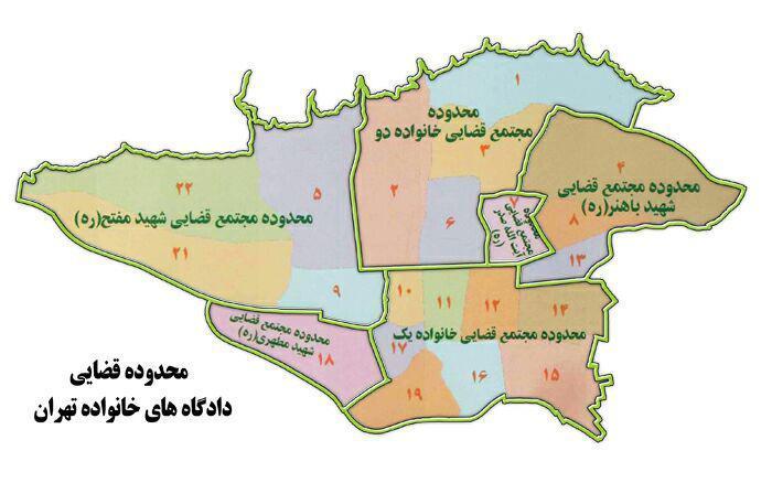 آدرس جدید مجتمعهای قضایی دادگاه خانوداه + نقشه