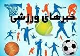 باشگاه خبرنگاران -اخبار ورزشی دوشنبه ۱۸ دی