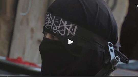 سرانجام عروس فرانسوی داعش به کجا خواهد رسید؟+فیلم