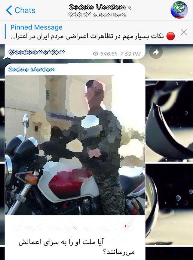 تبلیغ رایگان مدیر تلگرام برای سرکرده مجازی آشوبهای اخیر/ چه رابطهای میان گردانندگان کانال مروج تروریسم و پاول دوروف وجود دارد؟