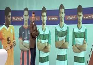 باشگاه خبرنگاران -حواشی حضور بازیکنان سرباز در تیم های نظامی از زبان سعید آذری +فیلم