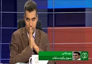 باشگاه خبرنگاران -توضیحات فتاحی درباره دلایل غیبت هواداران استقلال مقابل تراکتورسازی +فیلم