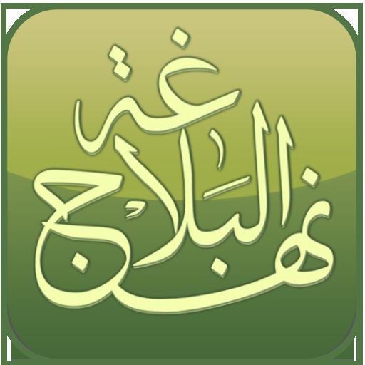 شرح و تفسير حکمت 260 نهج البلاغه