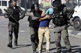 باشگاه خبرنگاران -بازداشت ۱۷ فلسطینی در حمله  صهیونیستها به کرانه باختری