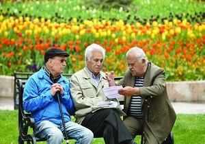 بازنشستگی پیش از موعد،عارضه ای که صندوق بازنشستگی را مستاصل کرده است