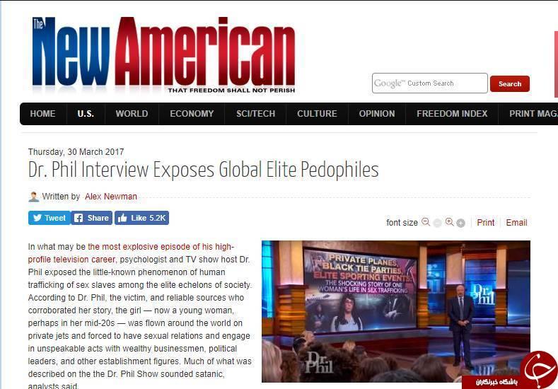 از «بیل کلینتون» تا مجری برنامه کودک بیبیسی: مافیای قدرتمند «کودکآزاری» به هیچکس رحم نمیکند +تصاویر و اسناد