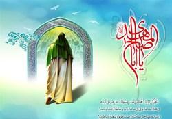استغفار امام زمان(عج) برای گناهان شیعیان