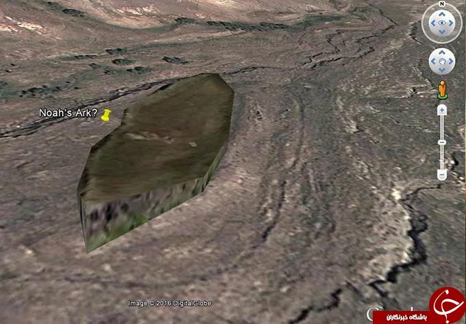 دانستنی های شگفت انگیز درباره موقعیت کشتی نوح در گوگل ارث