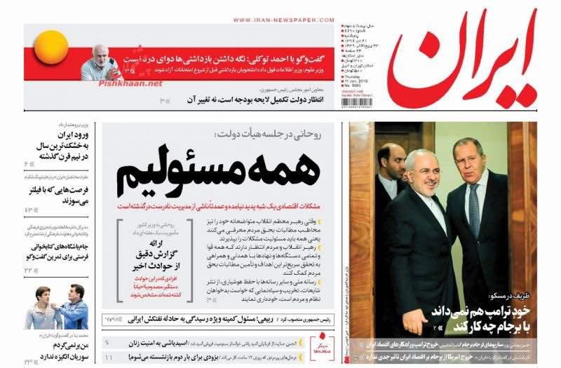از آزمون تلگرامی روحانی تا درآمد مبهم پزشکان ایرانی